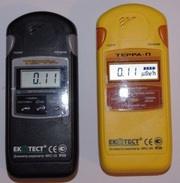 NUCLEAR  RADIATION DETECTOR DOSIMETER GEIGER COUNTER,  TERRA MKS-05 WIT