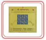 Shani Yantra, Shani Yantra Online, Shani Dev Yantra, Saturn Yantra