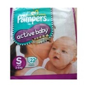 PAMPERS ACTIVE BABY SMALL