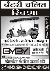 electric rickshaw,  battery  operated rickshaw,  e-rickshaw,  eco friendl