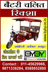 Byby Electric rickshaw,  battery  operated rickshaw,  e-rickshaw,  eco fr