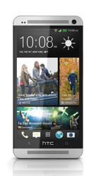 HTC One Silver-66765
