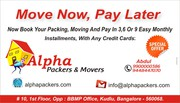 packers and movers karnataka 9448447070