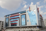 Commercial property for sale in Bangalore