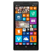 Title:  Nokia Lumia 930 Orange (Silver-67072)