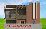 B khata