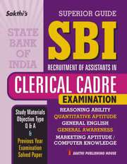 Sakthi Books For Board Exams,  Bank Exams,  Defence & Gov. Exams