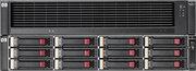 Complete Array support forHP EVA Storage 4400 Enterprise in Mumbai
