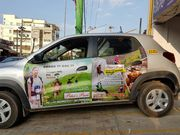 Advertise on CARS
