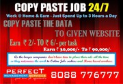 Work from home copy paste Job Bangalore online jobs easy work from hom