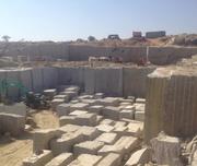 Investors for Granite Quarry in Ilukkal