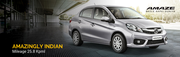 Honda Amaze Car Price In Bangalore