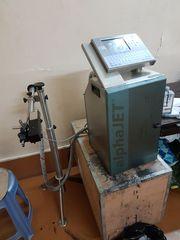 Batch coding or M.R.P Printing machine