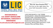 Buy LIC Best Pension Plans in Bangalore - 9972660645- LIC New Policy