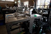 Paper Cup Forming Machine - SAS Industry