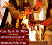 Shastrigal: Homam and Pooja Services – ( 91) 9841558766