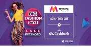 Best shoppings website in india