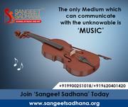 Vocal Music Classes Bangalore | Music class Bangalore - sangeetsadhana