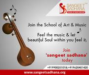 Vocal Music Classes in Bangalore | Hindustani Music - sangeetsadhana