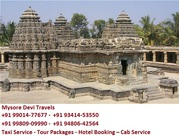 Day Trips From Mysore +91 93414-53550 / +91 99014-77677