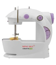 Multifunctional Sewing Machine for Home