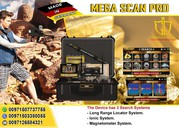 Mega Scan Pro 2019 | Long Rang Locators Systems