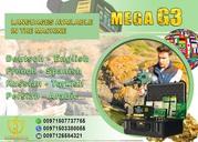 Mega G3 Gold Detector Device New version 2019