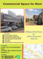 3000sq ft commercial space for rent.