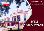 What procedure is necessary for MEA Attestation?