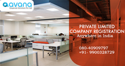Pvt Company Registration