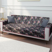 Get New & Low Price sofa covers in India @ Wooden Street
