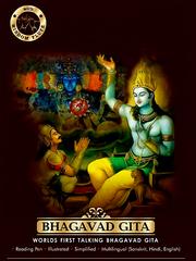 Worlds First Blessed Illustrated Talking Bhagavad Gita