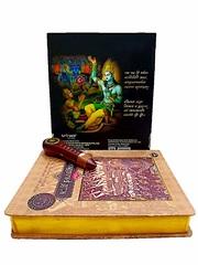 Talking Bhagavad Gita