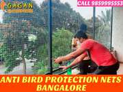Bird nets |anti bird nets | bird protection nets gagan bangalore