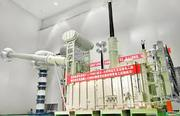Transmission Line & Power Distribution Sectors New Project Opening