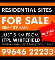 Plots for Sale Near ITPL Sadaramangala