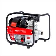 petrol water pump