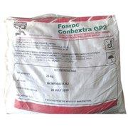 Fosroc Brushbond conbextra GP2 Price