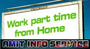 Part Time Job or Data Entry Job or Work At Home